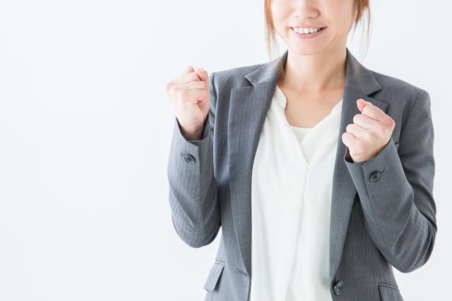 転職活動は何から始めればいいの?