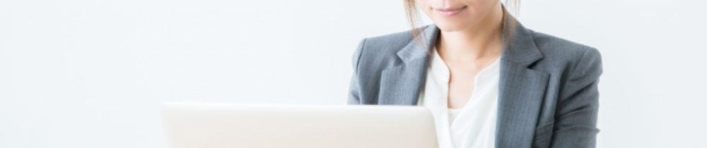 転職サイトを上手く使う方法は?